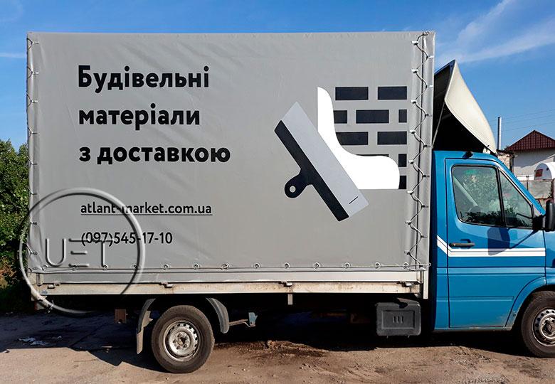 Тент на грузовое авто6