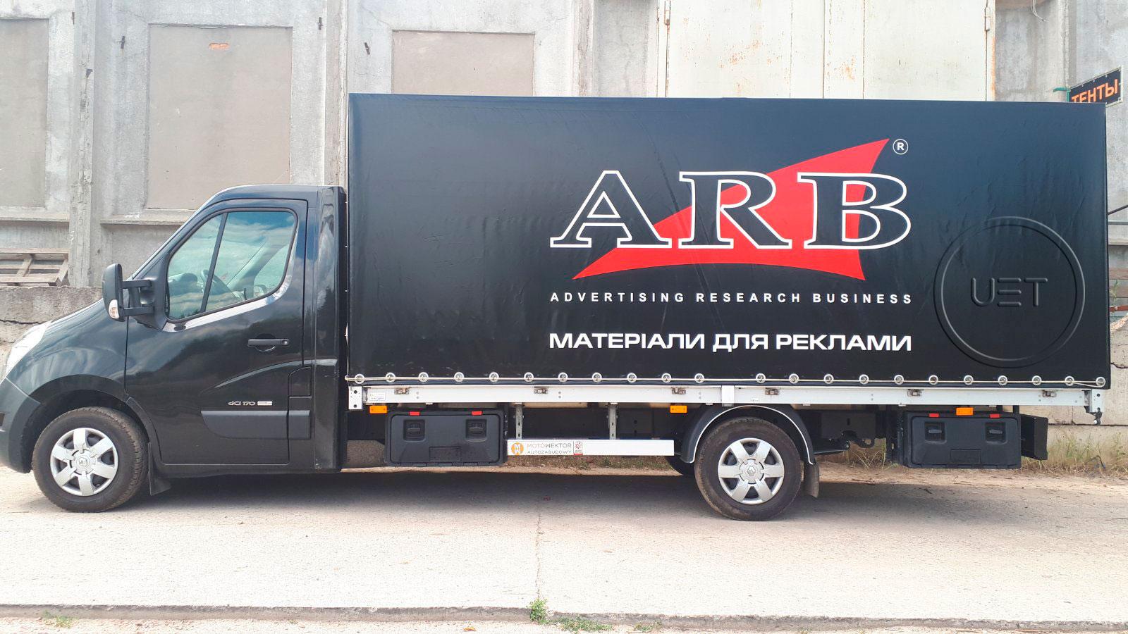 ARB6 Тент на авто